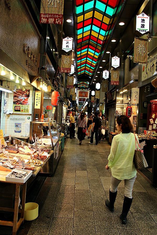 Nishiki Market Food Sake Tokyo