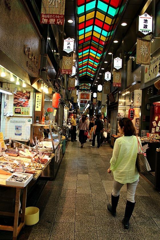 Kyoto Nishiki down the market