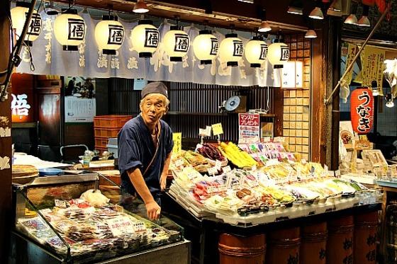 Kyoto Nishiki Market stalls