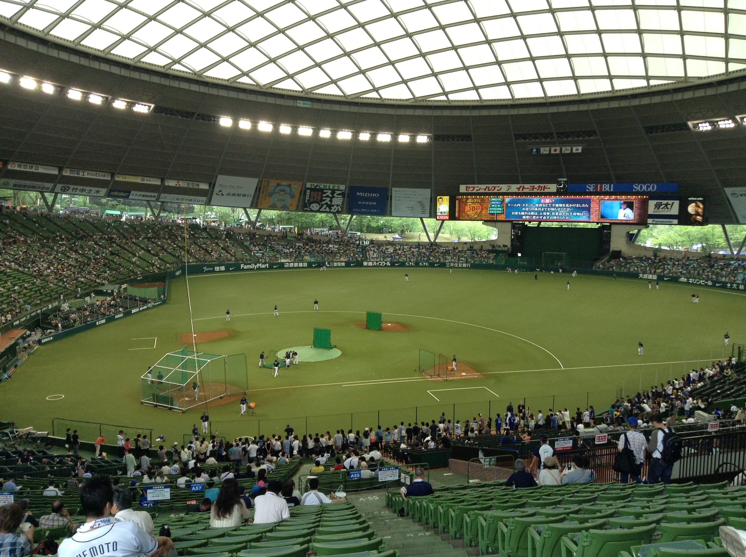 Image gallery seibu dome for Dome house in japan