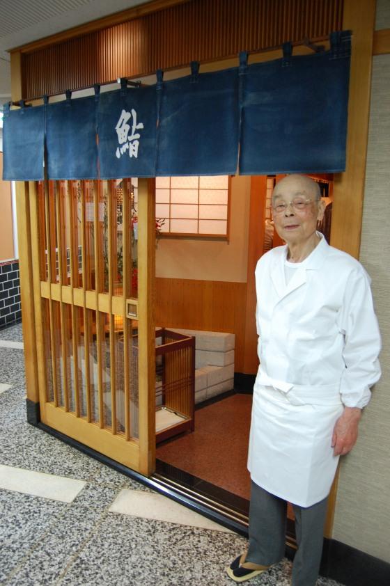 Sukiyabashi Jiro1