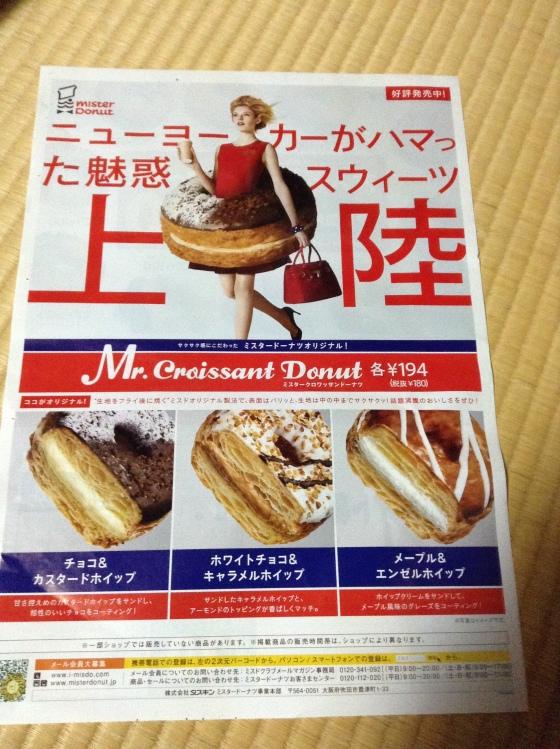 Croissant Donut2