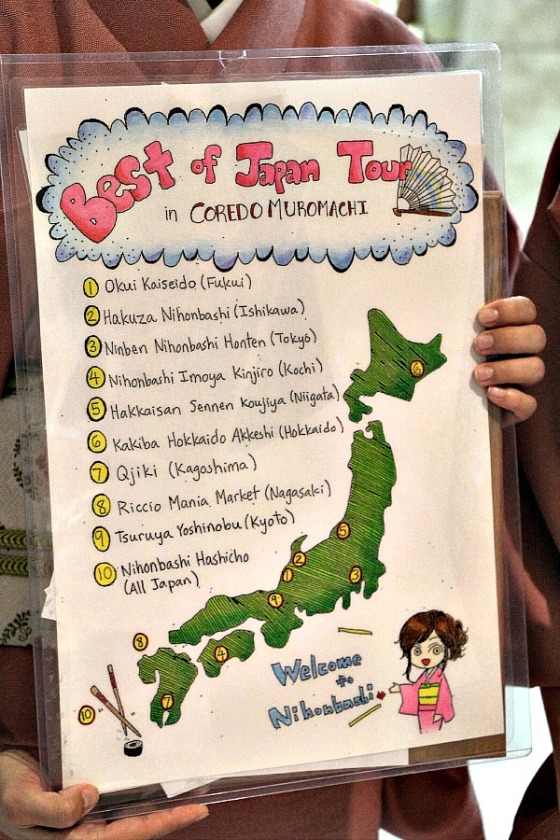 best of japan map