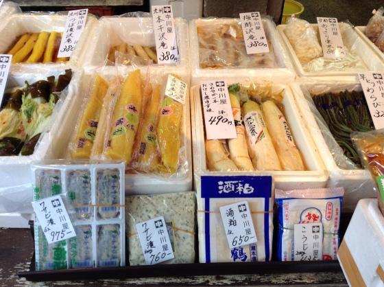 Tsukiji Nakagawaya
