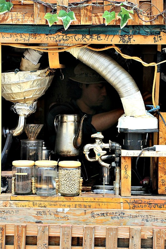 Cool Mobile Coffee - Janice Espa