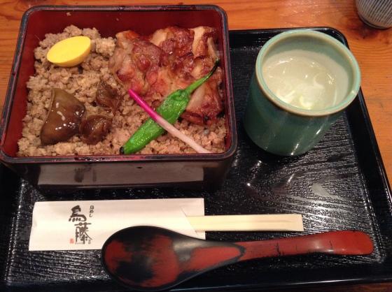 Tsukiji Toritoh