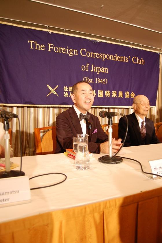 Sukiyabashi Jiro and Masuhiro Yamamoto