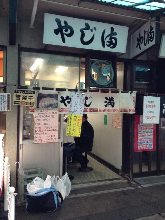 Tsukiji Yajima exterior