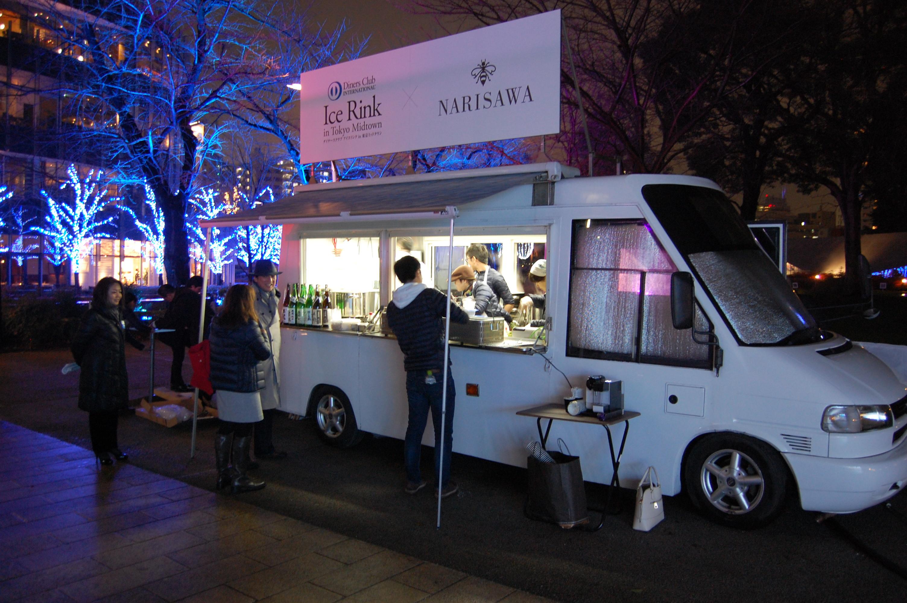 Chef Narisawa S Kitchen Car One Of Japan Food Sake Tokyo