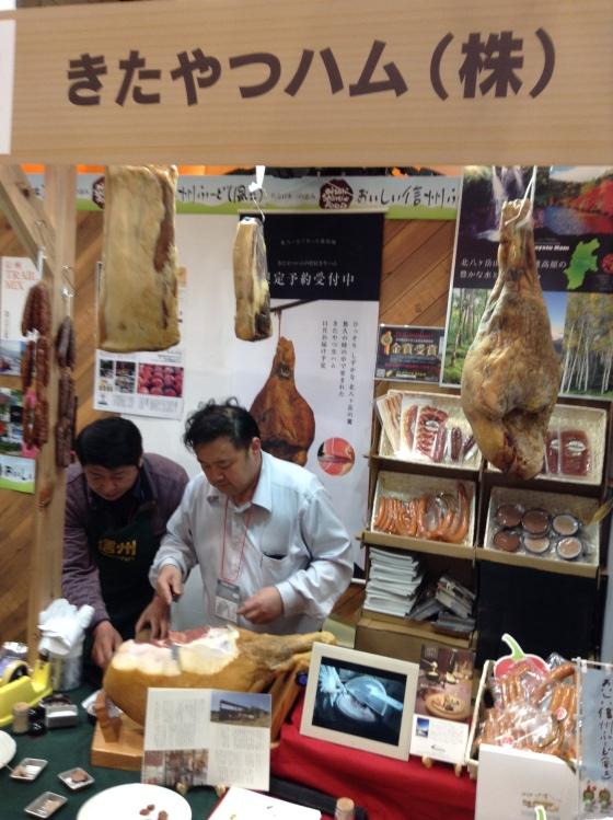 FoodEx 2015 - Kitayatsu Ham