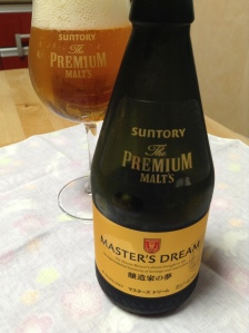 Suntory Master's Dream