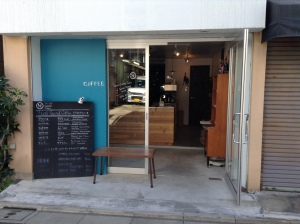 Switch Coffee Exterior