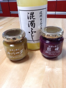 Tsuruya jam and juice