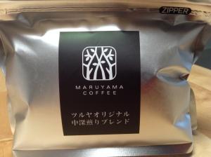 Tsuruya Maruyama Coffee