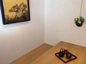 Dominique Ansel Tokyo Tea Room