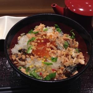 Sushi Sei ochazuke