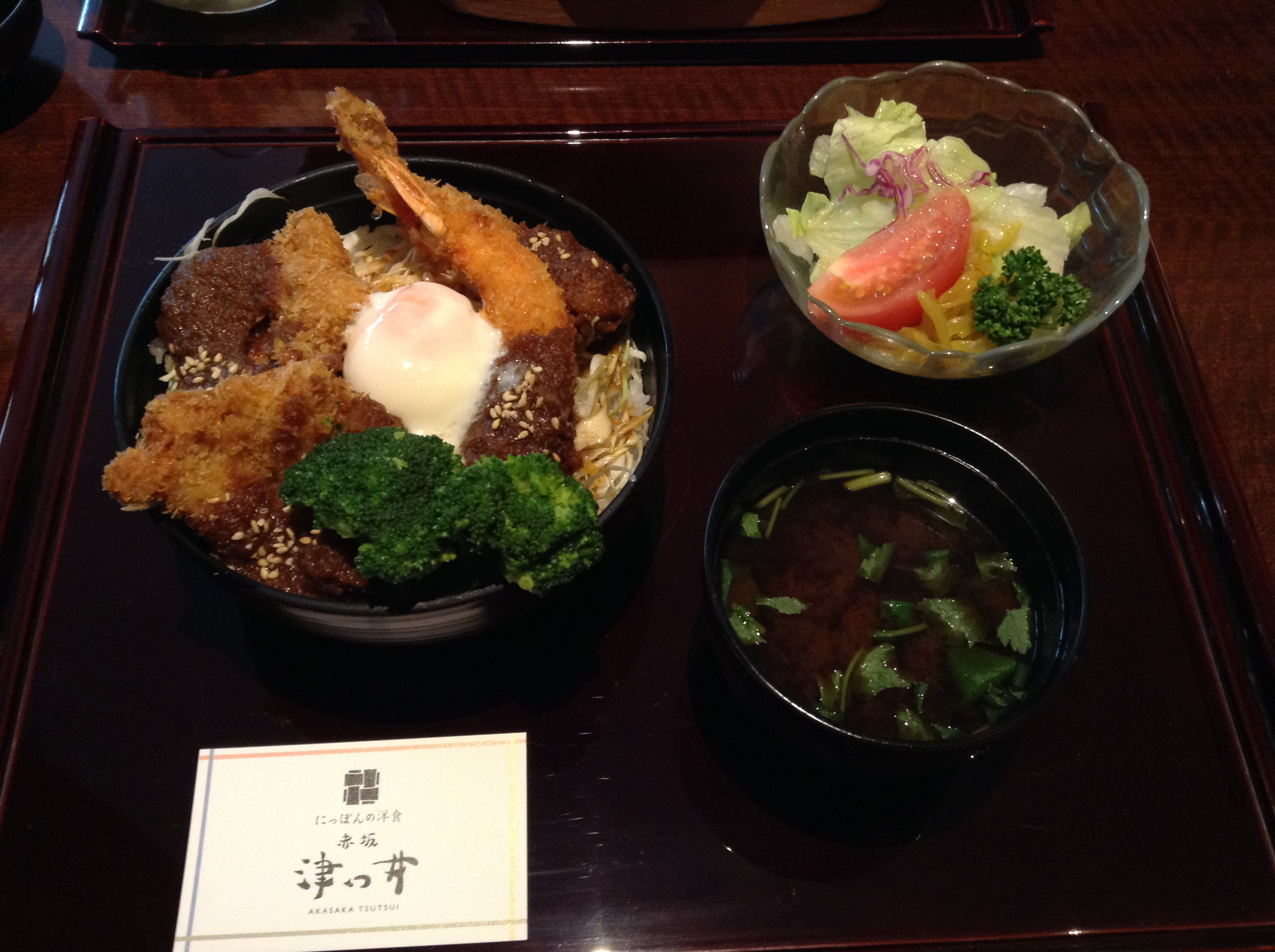 Akasaka food sake tokyo for Akasaka japanese cuisine