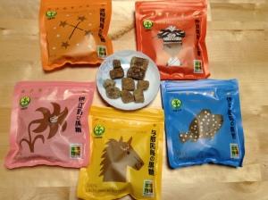 Kokuto Packaging
