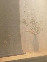 Plant décor behind a mesh at Shichi Jyu Ni Kou