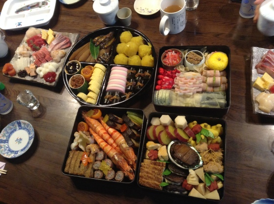 2016 Osechi full course