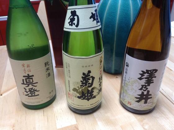 7-11 sake