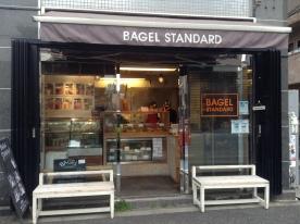 Nakameguro Bagel Standard