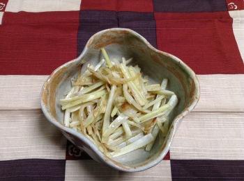 Udo Food