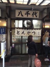 Tsukiji Yachiyo