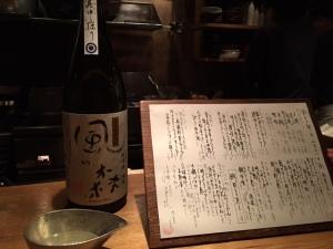 Kotaro menu