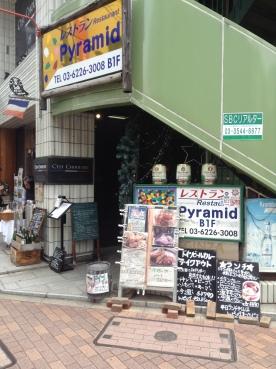 Tsukiji Pyramid Exterior