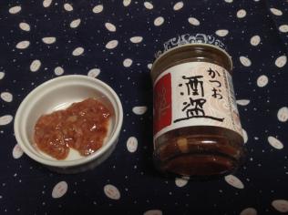 Katsuo shuto