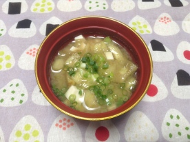 roasted eggplant miso soup