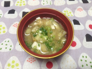 roasted eggplant miso soup