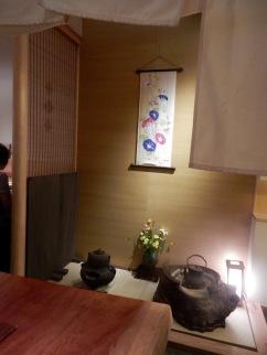Kakizawa interior
