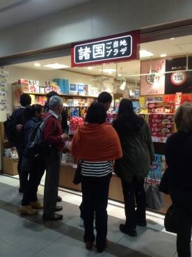 Kit Kat Tokyo Station