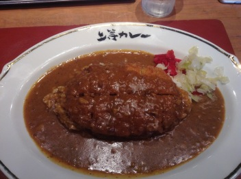 Shibuya Joto Curry