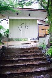 Yakumo Saryo