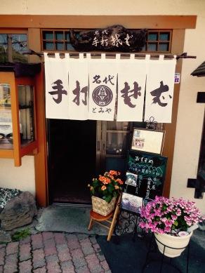 Tomiya soba in Suwa