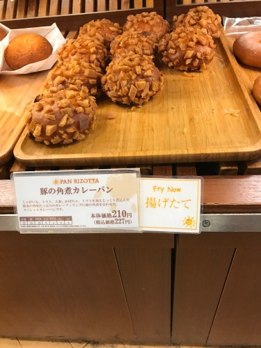 curry-pan-pan-rizotta