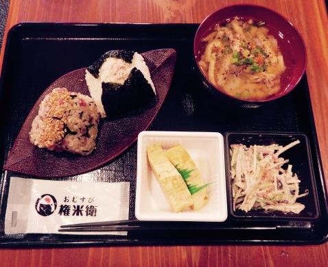 omusubi-gonbei