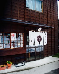 Shirakawa-go Nomura