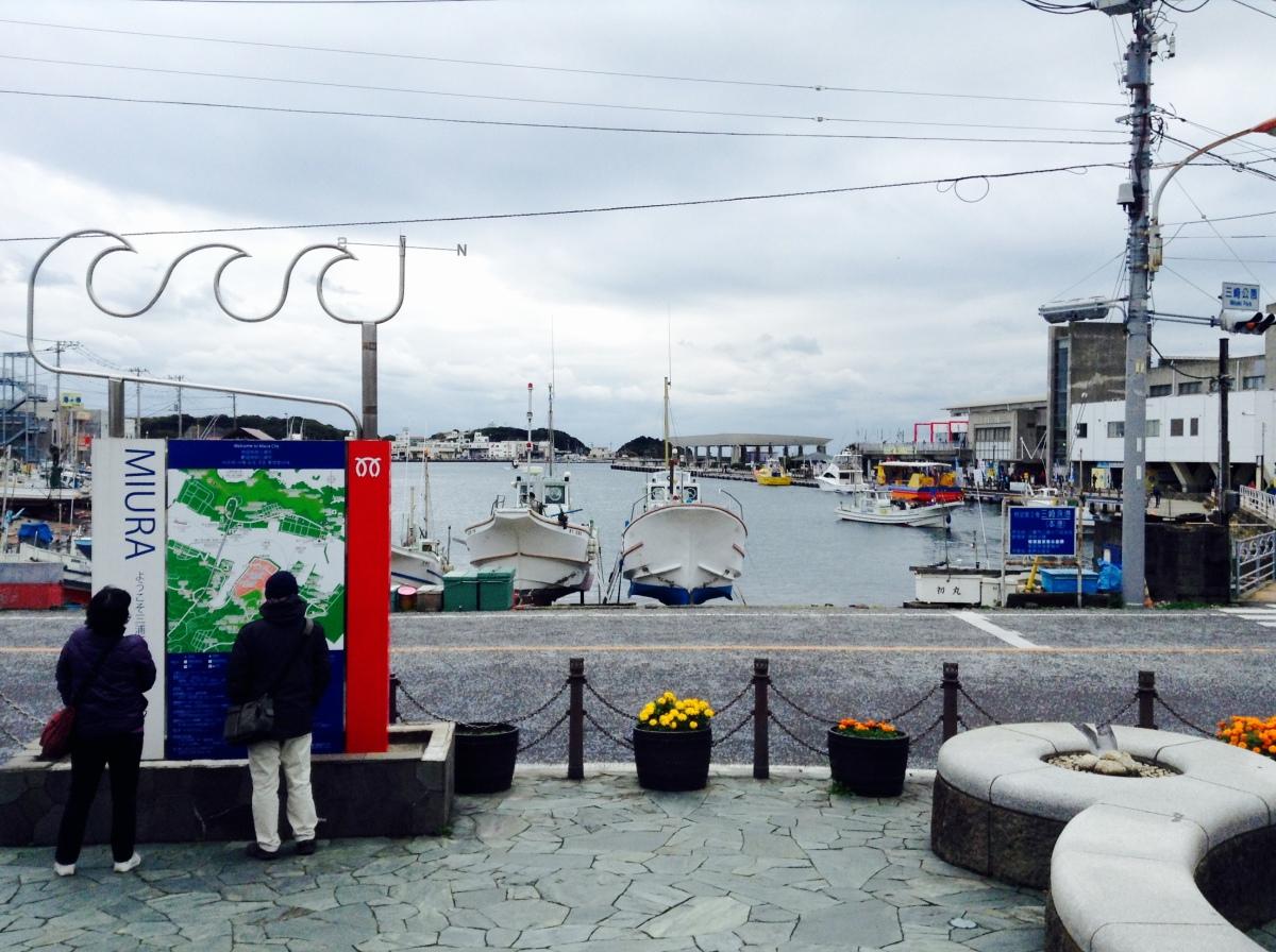Miura Port