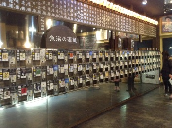 Echigo Yuzawa Sake Tasting