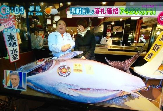 tsukiji-tuna-2017